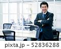 男性 オフィス 事務所の写真 52836288
