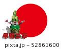 ベクター イラスト デザイン レイアウト ai eps 年賀状 令和2年 子年 はがきテンプレート 52861600