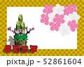 ベクター イラスト デザイン レイアウト ai eps 年賀状 令和2年 子年 はがきテンプレート 52861604