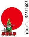 ベクター イラスト デザイン レイアウト ai eps 年賀状 令和2年 子年 はがきテンプレート 52861608