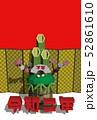ベクター イラスト デザイン レイアウト ai eps 年賀状 令和2年 子年 はがきテンプレート 52861610