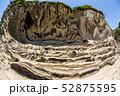 三浦・岩礁のみち 毘沙門海岸 52875595