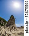 三浦・岩礁のみち 毘沙門海岸 52875599