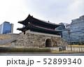 韓国 崇礼門 52899340