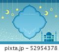 モスク 52954378