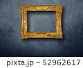 古い 古代 太古の写真 52962617