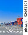 品川ふ頭_国際貨物コンテナ 52963403