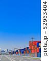 品川ふ頭_国際貨物コンテナ 52963404