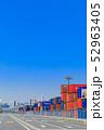 品川ふ頭_国際貨物コンテナ 52963405