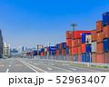 品川ふ頭_国際貨物コンテナ 52963407