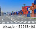 品川ふ頭_国際貨物コンテナ 52963408