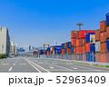 品川ふ頭_国際貨物コンテナ 52963409