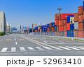 品川ふ頭_国際貨物コンテナ 52963410