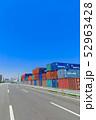 品川ふ頭_国際貨物コンテナ 52963428