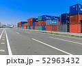品川ふ頭_国際貨物コンテナ 52963432