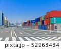 品川ふ頭_国際貨物コンテナ 52963434