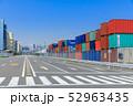 品川ふ頭_国際貨物コンテナ 52963435