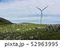 四国カルスト高原の風車 52963995