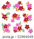花 花柄 ハイビスカスのイラスト 52964049