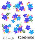 花 花柄 ハイビスカスのイラスト 52964050