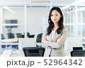 ビジネスウーマン 女性 人物の写真 52964342