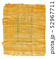 Fragment of Ancient Egyptian papyrus (from The Karnak temple, Thebes valley, Luxor, Egypt). Antique 52967711