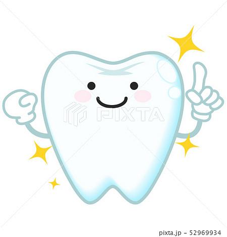歯(キャラクター) 52969934
