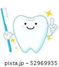 歯 歯ブラシ キャラクターのイラスト 52969935