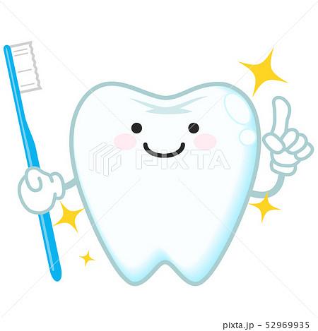 歯(キャラクター) 52969935