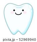 歯(キャラクター) 52969940