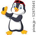 ぺんぎん ペンギン 日焼け止めクリームのイラスト 52975645