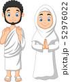 アラビア アラビアン アラブ人のイラスト 52976022