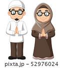 アラビア アラビアン アラブ人のイラスト 52976024