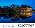 gyeonghoeru pavilion at night 52977797