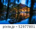 gyeonghoeru pavilion at night 52977801