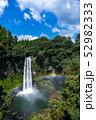 風景 滝 虹の写真 52982333