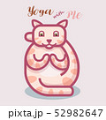Cute cartoon cat in yoga pose meditation 52982647