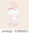 Cute cartoon cat in yoga pose meditation. 52982651