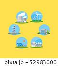エネルギー 52983000