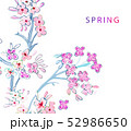 花 フラワー お花 52986650