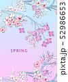 花 フラワー お花 52986653