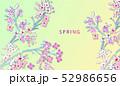 花 フラワー お花 52986656