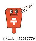 ポスト 郵便 キャラクターのイラスト 52987779