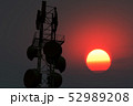5G Telecommunication Tower in Sunset Sunrise 3D Il 52989208