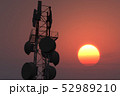 5G Telecommunication Tower in Sunset Sunrise 3D Il 52989210