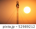 5G Telecommunication Tower in Sunset Sunrise 3D Il 52989212