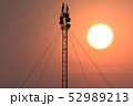 5G Telecommunication Tower in Sunset Sunrise 3D Il 52989213