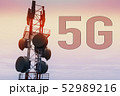 5G Telecommunication Tower in Sunset Sunrise 3D Il 52989216