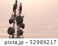 5G Telecommunication Tower in Sunset Sunrise 3D Il 52989217