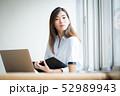 ビジネスウーマン キャリアウーマン 女性の写真 52989943
